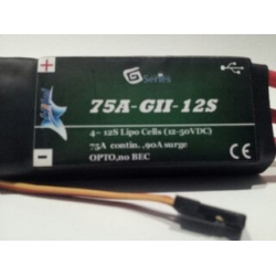 G-Series HiFei 75A-GII-12S(new)